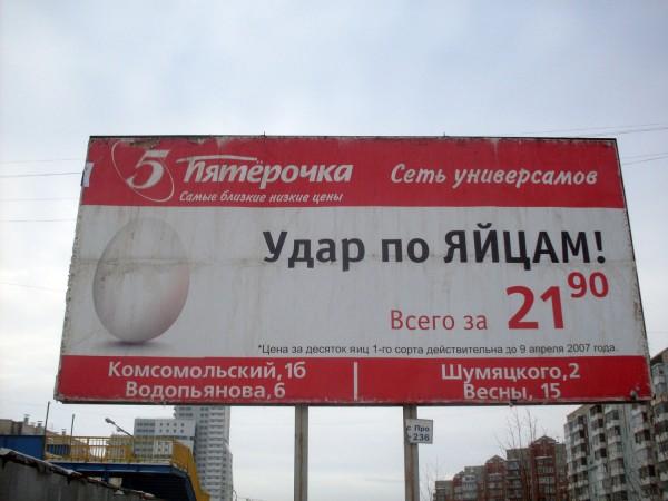 слоган 1