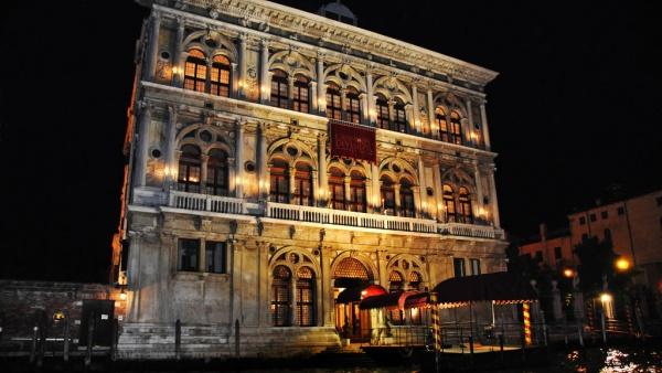 Венецианского казино