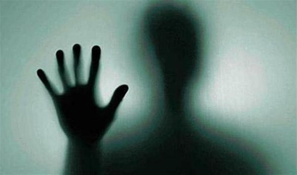 Страх перед неизвестностью