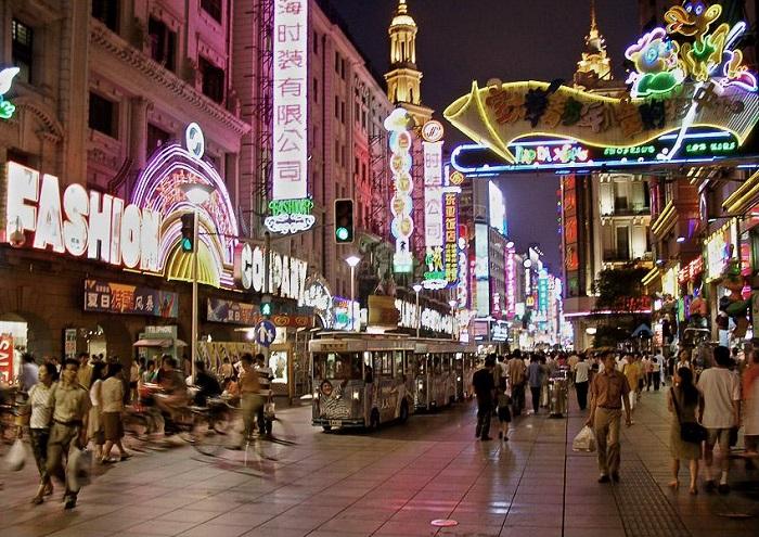 Рынок на восточной улице Наньцзин
