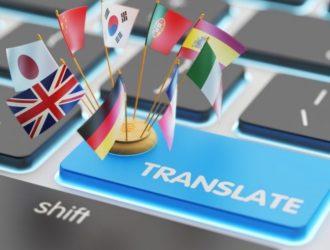 Профессиональные переводы: решения для глобализации бизнеса